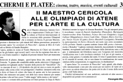 Pinocchio-Punto-D_Incontro-Gen-Apr-2004